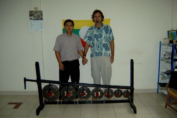 Mark and gong